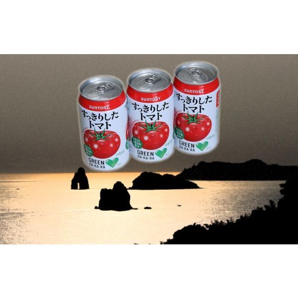 ポイント消化に すっきり トマト GREEN DAKARA サントリーグリーンダカラ  350g缶 ケース売 |sotome