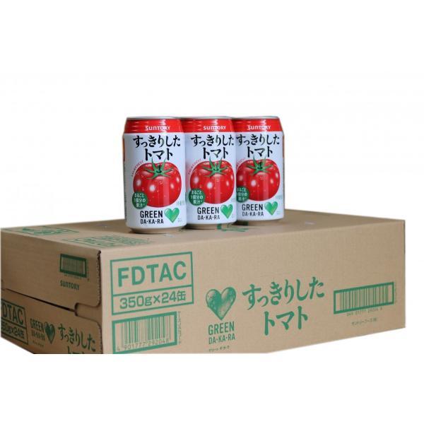 ポイント消化に すっきり トマト GREEN DAKARA サントリーグリーンダカラ  350g缶 ケース売 |sotome|02