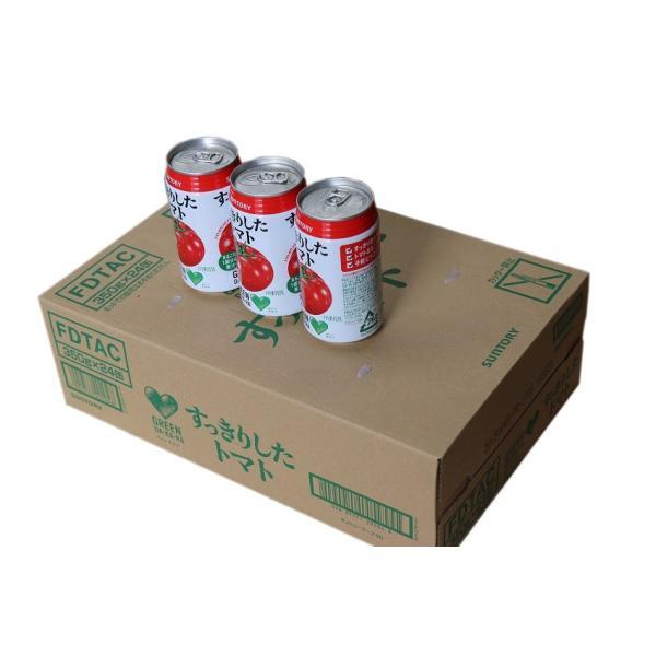 ポイント消化に すっきり トマト GREEN DAKARA サントリーグリーンダカラ  350g缶 ケース売 |sotome|03