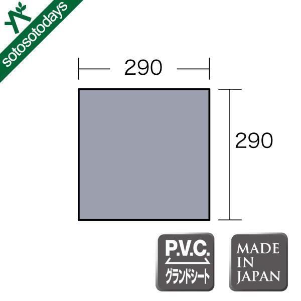 オガワ グランドシート PVCマルチシート 300×300 1412
