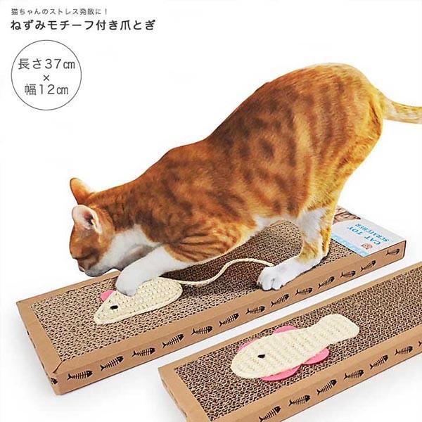 猫 爪とぎ 段ボール ダンボール 紙製 爪研ぎ 爪磨き 猫の ...