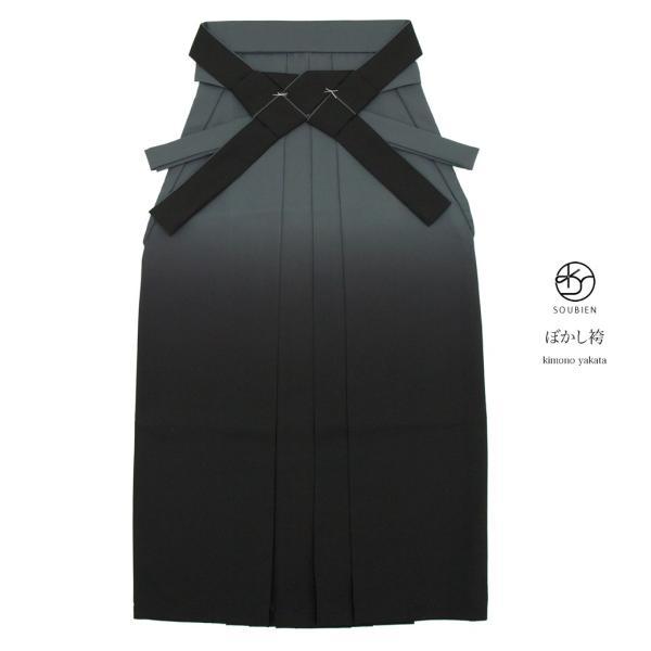袴 灰色 グレー 黒 ブラック グラデーション 2色 シンプル 無地 ぼかし 行灯袴 スカートタイプ 卒業式 レディース 女性 はかま|soubien