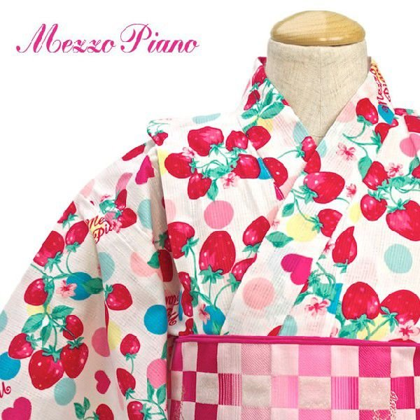 浴衣 子供 キッズ 単品 Mezzo Piano 白 苺 いちご ストロベリー 変わり織り こども 女児 女の子 ガールズ|soubien
