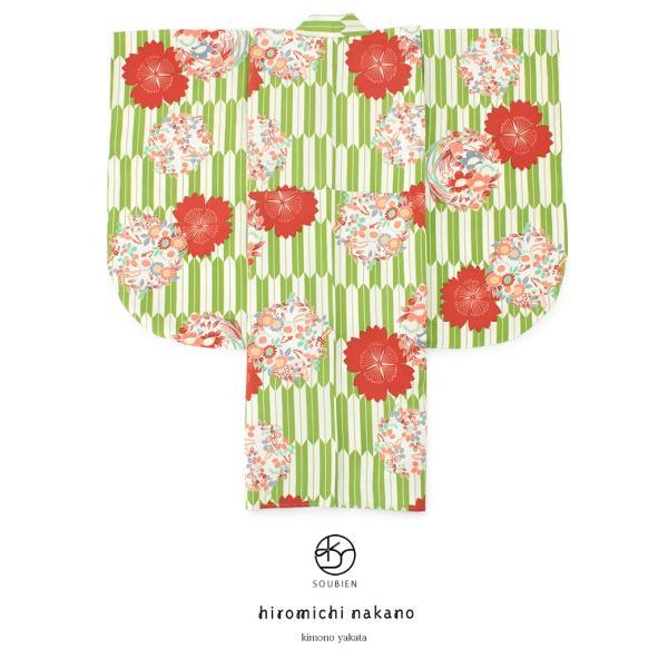 袴用二尺袖着物 ブランド hiromichi nakano 黄緑色 グリーン 白 矢羽根縞 花丸文 撫子 小振袖 卒業式 レディース 送料無料