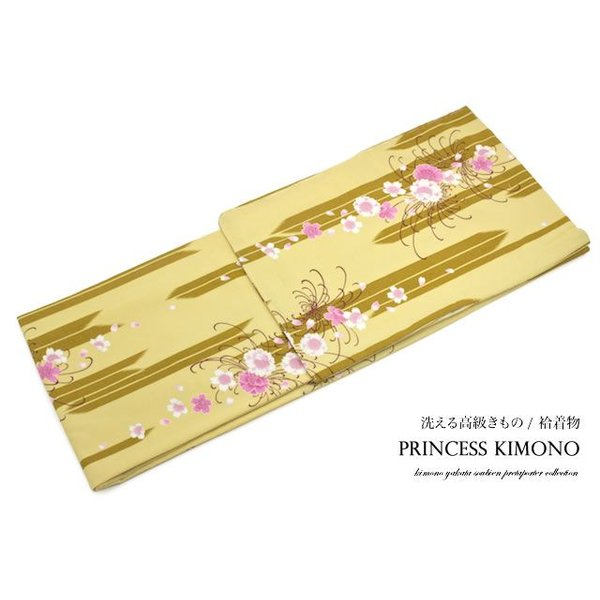 洗える着物 プレタ着物 小紋 袷 黄色 矢絣 糸菊 桜 フリーサイズ