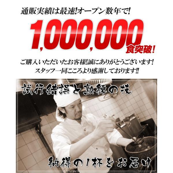 激得5%OFFクーポン 東京高円寺 麺処 田ぶし つけ麺 6食入り|sougous|02