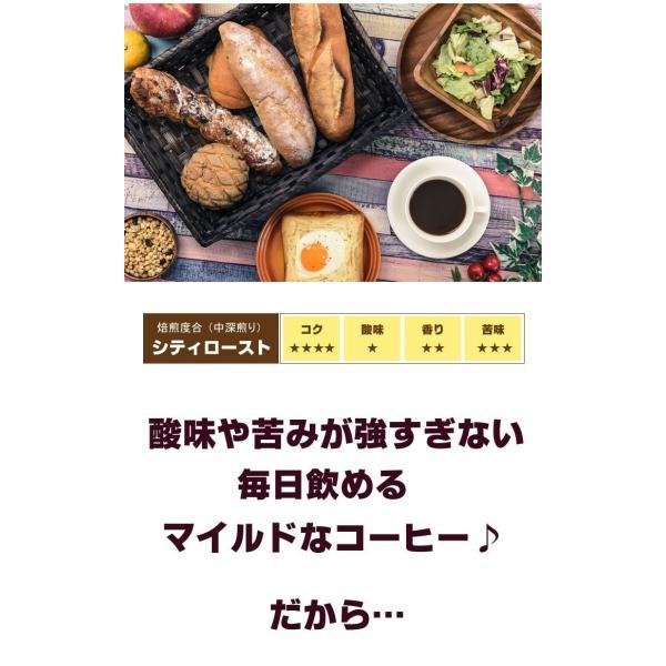 コーヒー豆 オリジナルブレンド 珈琲 選べる 豆 中挽き 粉  20杯分 お試し 福袋 200g ポイント消化 送料無料|sougous|02
