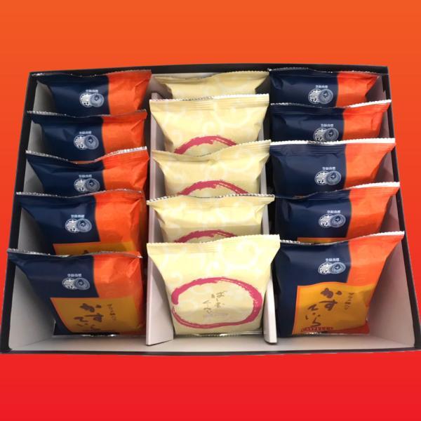 和菓子 バームクーヘン 5個 カステラ ザラメ味10個 2種セット 15個 個包装 和菓子 お菓子 お取り寄せ 絶品 高級 2021 スイーツ