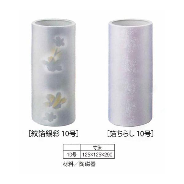 優 九谷焼 花瓶 各色 送料無料|soujuen