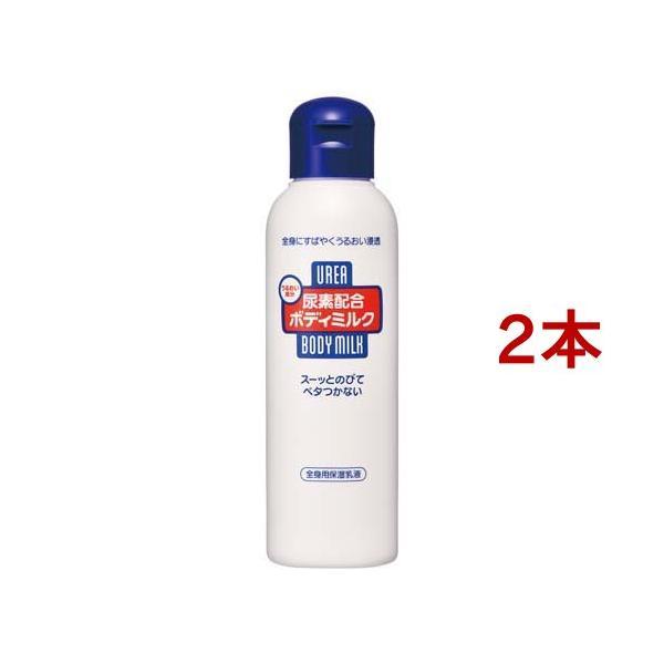 尿素配合ボディミルク ( 150ml*2コセット )