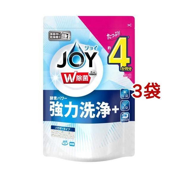 ハイウォッシュジョイ 食洗機用洗剤 除菌 つめかえ用 ( 490g*3コセット )/ ジョイ(Joy)