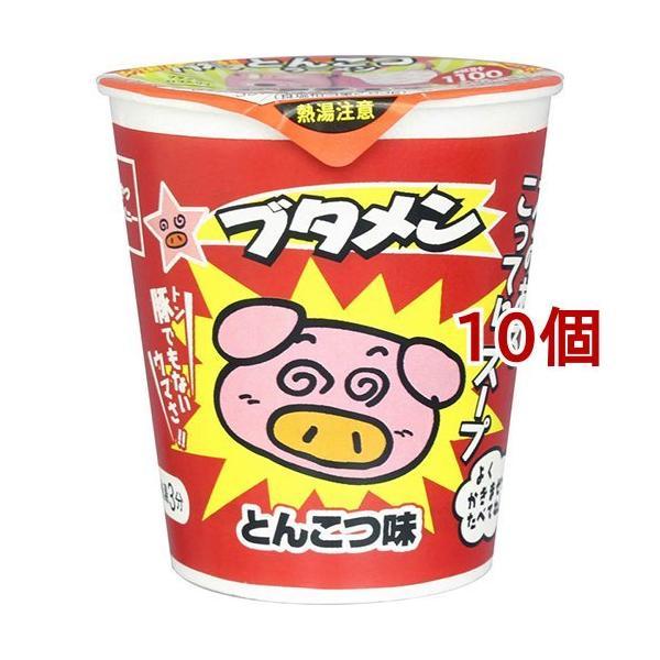ブタメン とんこつ味 ( 1コ入*10コセット )