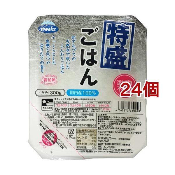 ウーケ ふんわりごはん特盛 ( 300g*24コ )/ ウーケ