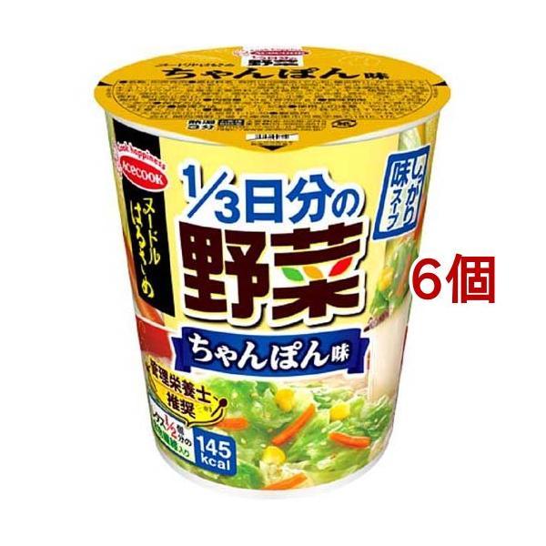 ヌードルはるさめ 1/3日分の野菜 ちゃんぽん味 ( 6コ )/ ヌードルはるさめ