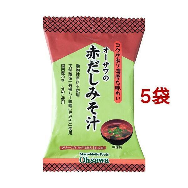 オーサワの赤だしみそ汁 ( 1食分(9.2g)*5コ )/ オーサワ