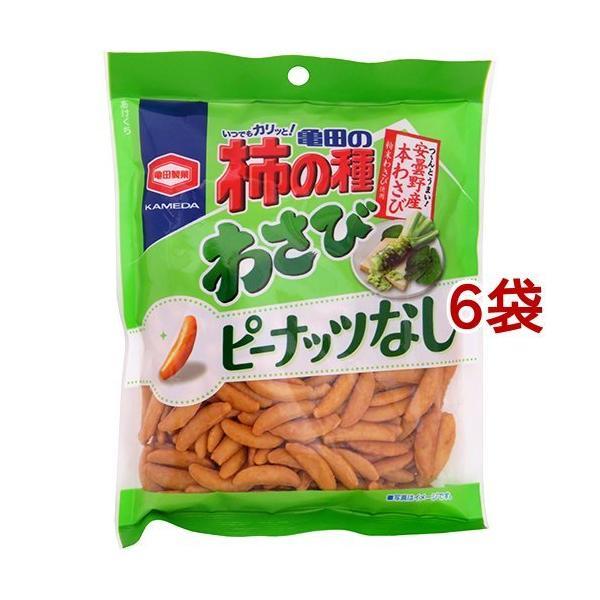亀田の柿の種 わさび100% ( 115g*6コ )/ 亀田の柿の種