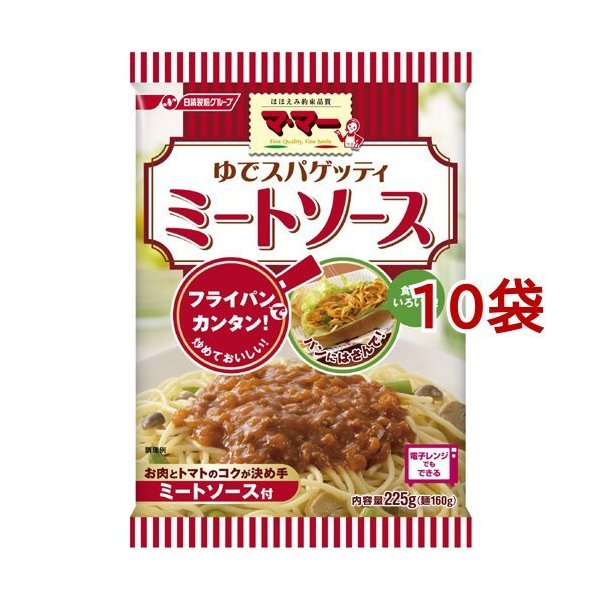 マ・マー ゆでスパゲッティ ミートソース ( 225g*10コ )/ マ・マー