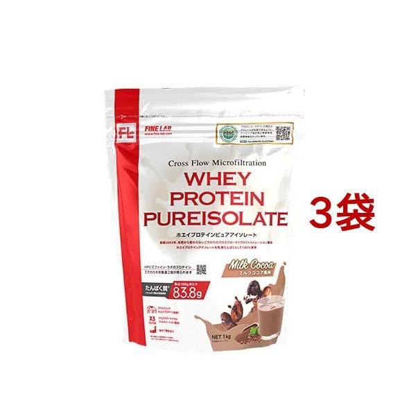 ファインラボ ホエイプロテイン ピュアアイソレート ミルクココア風味 ( 1kg*3コセット )/ ファインラボ