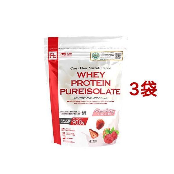 ファインラボ ホエイプロテイン ピュアアイソレート ストロベリー風味 ( 1kg*3コセット )/ ファインラボ