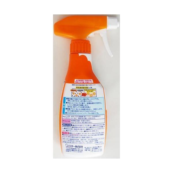 おひさまの洗たく くつクリーナー スプレー泡タイプ 本体 ( 240mL*3コセット )/ おひさまの消臭