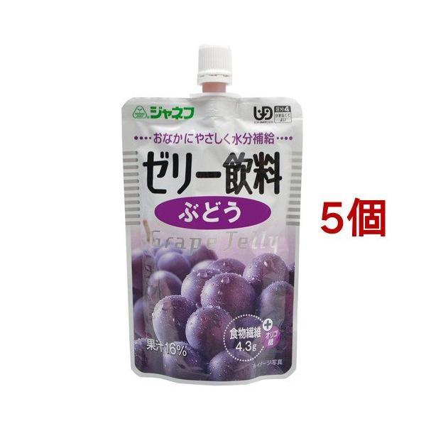ジャネフ ゼリー飲料 ぶどう ( 100g*5コセット )/ ジャネフ