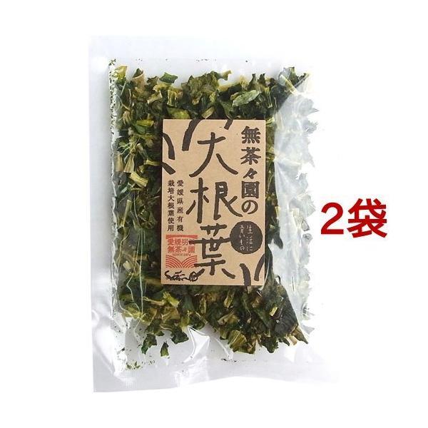 無茶々園の乾燥大根葉 ( 20g*2コセット )/ 無茶々園