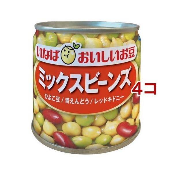 毎日サラダ ミックスビーンズ ( 110g*4コセット )/ 毎日サラダ ( 缶詰 )