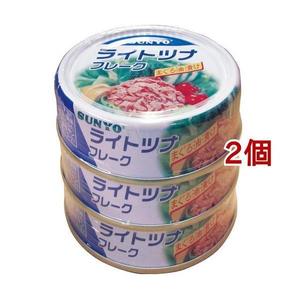 サンヨー ライトツナフレーク ( 70g*3コ入*2コセット ) ( 缶詰 )