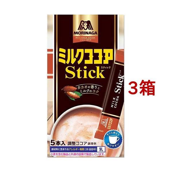 森永 ミルクココア スティック ( 5本入*3コセット )/ 森永 ココア