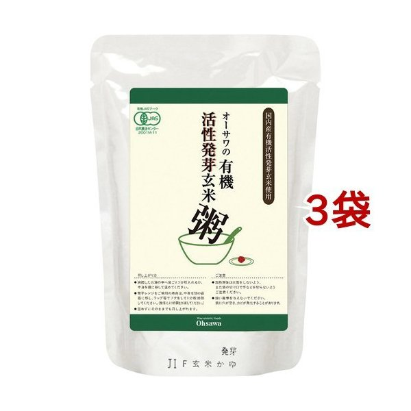 オーサワの有機活性発芽玄米粥 ( 200g*3コセット )/ オーサワ