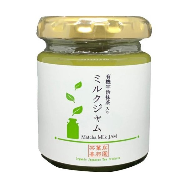 宇治抹茶入り ミルクジャム ( 120g )