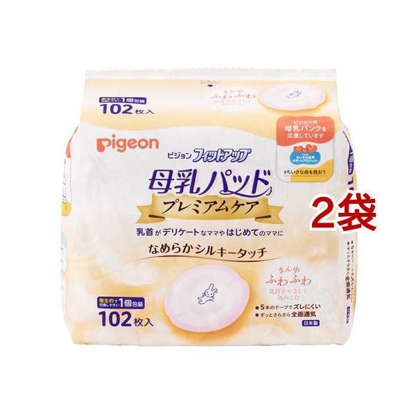 ピジョン 母乳パッドプレミアムケア ( 102枚入*2コセット )/ フィットアップ