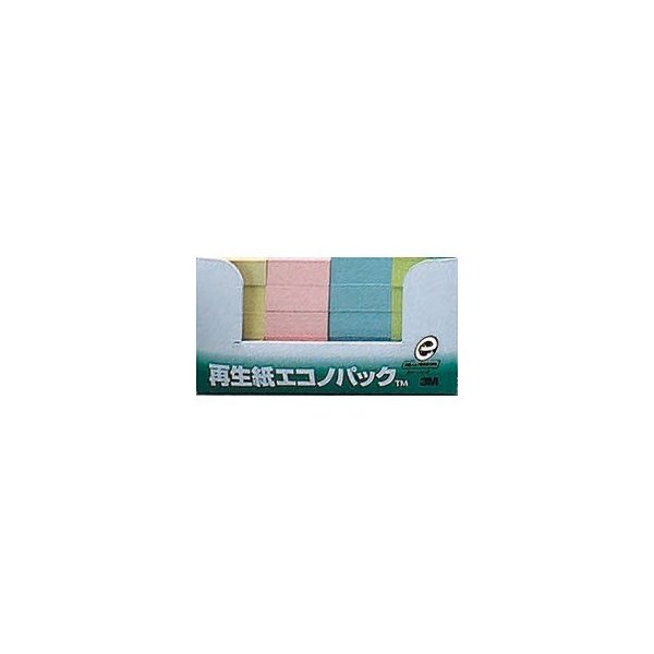 ポスト・イット 再生紙 エコノパック ふせん 混色 5001-K ( 100枚*20パッド )