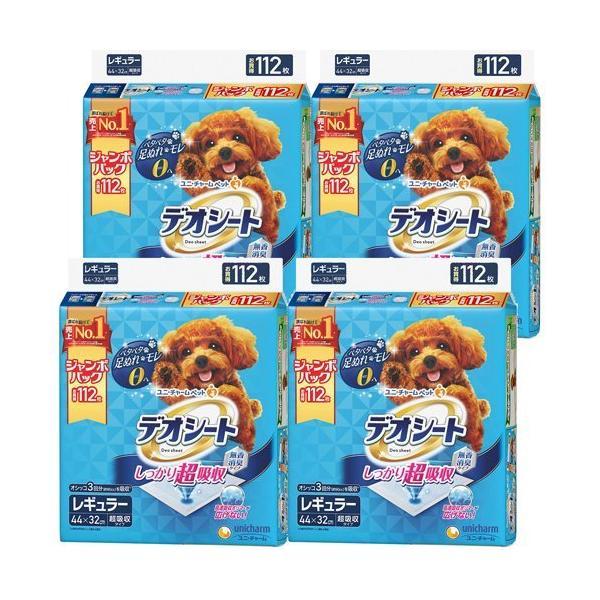 ケース販売 デオシート しっかり超吸収 無香消臭タイプ レギュラー ( 112枚入*4袋セット )/ デオシート