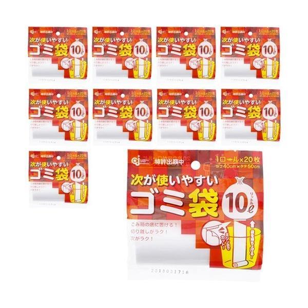 次が使いやすいゴミ袋 半透明 10L HD-504N ( 20枚入*10セット )