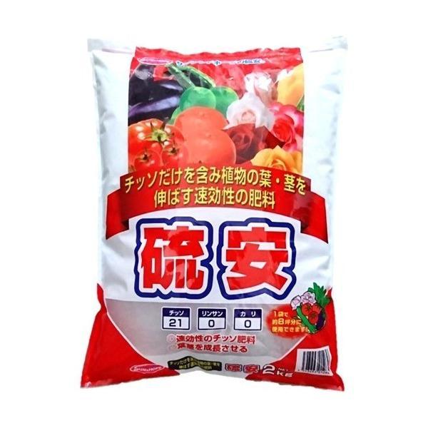 サンアンドホープ 硫安 ( 2kg )/ サンアンドホープ
