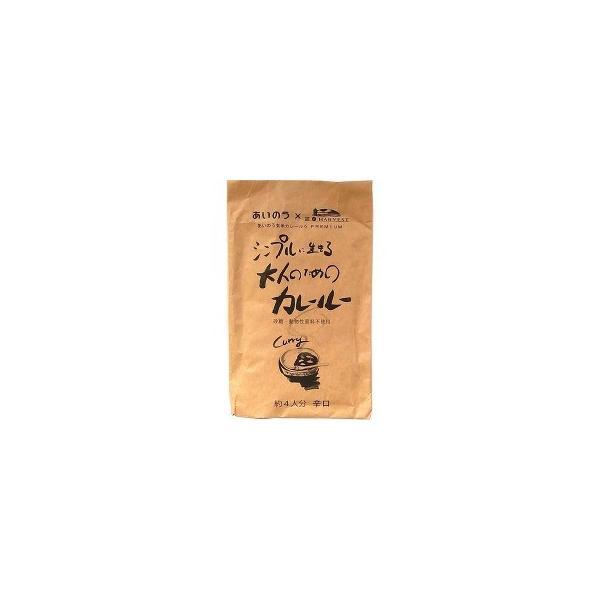 あいのう玄米カレールゥ PREMIUM シンプルに生きる大人のためのカレールー 辛口 ( 100g )/ 愛農
