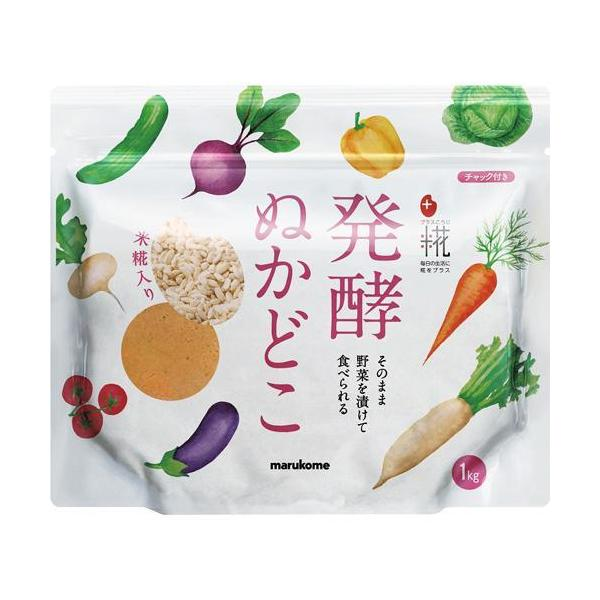 プラス糀 発酵ぬかどこ 米こうじ入り ( 1kg )/ プラス糀