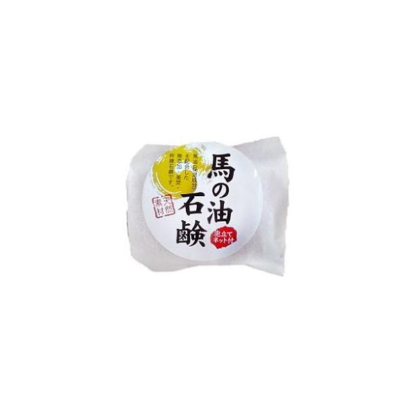 馬油石鹸 枠練/無添加 泡立てネット付 ( 120g )