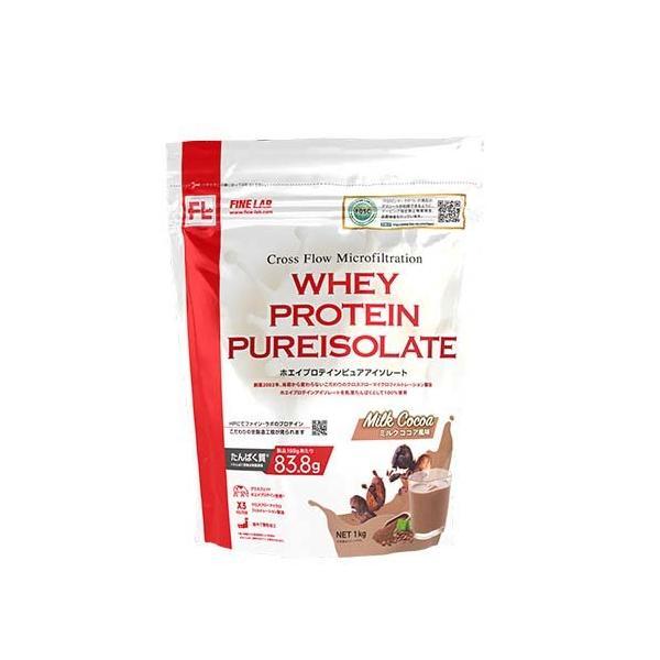 ファインラボ ホエイプロテイン ピュアアイソレート ミルクココア風味 ( 1kg )/ ファインラボ