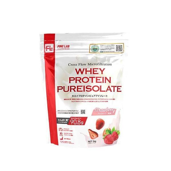ファインラボ ホエイプロテイン ピュアアイソレート ストロベリー風味 ( 2kg )/ ファインラボ