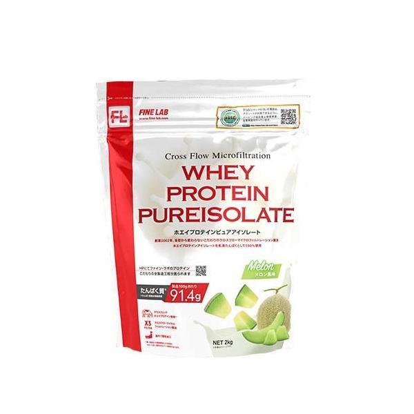 ファインラボ ホエイプロテイン ピュアアイソレート メロン風味 ( 2kg )/ ファインラボ