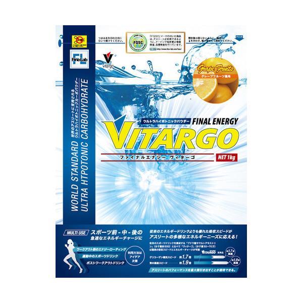 ファインラボ ファイナルエナジー ヴィターゴ グレープフルーツ ( 1kg )/ ファインラボ