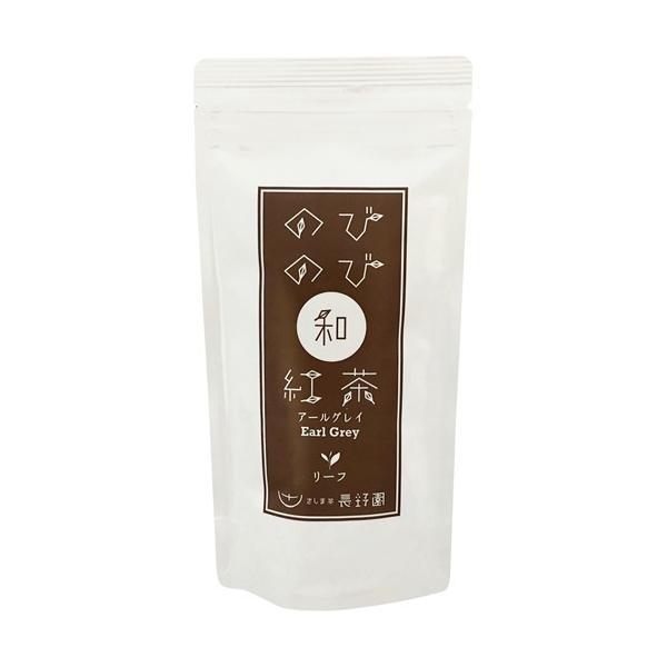 (訳あり)のびのび和紅茶アールグレイリーフ(50g)