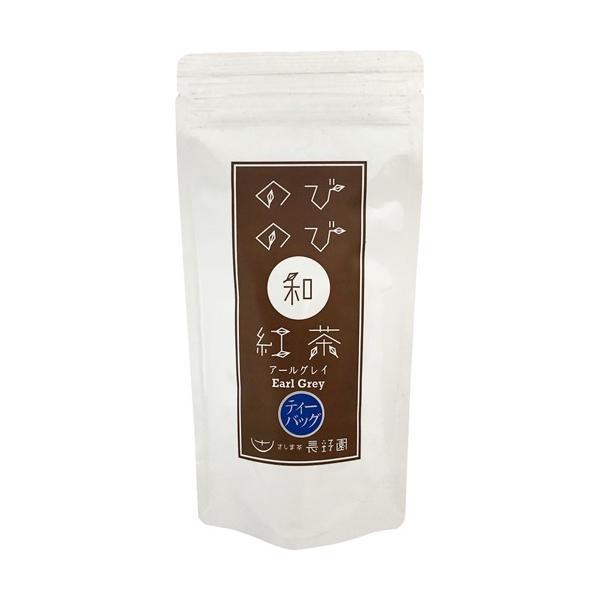 (訳あり)のびのび和紅茶アールグレイティーバッグ(2g*9包)
