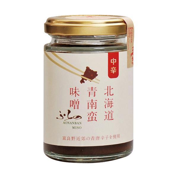 (訳あり)北海道ふらの青南蛮味噌(中辛) ( 125g )