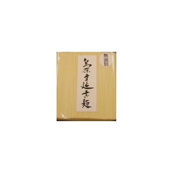 昔ながらの手延べ製法 無選別 島原手延素麺 ( 1kg*9袋入 )
