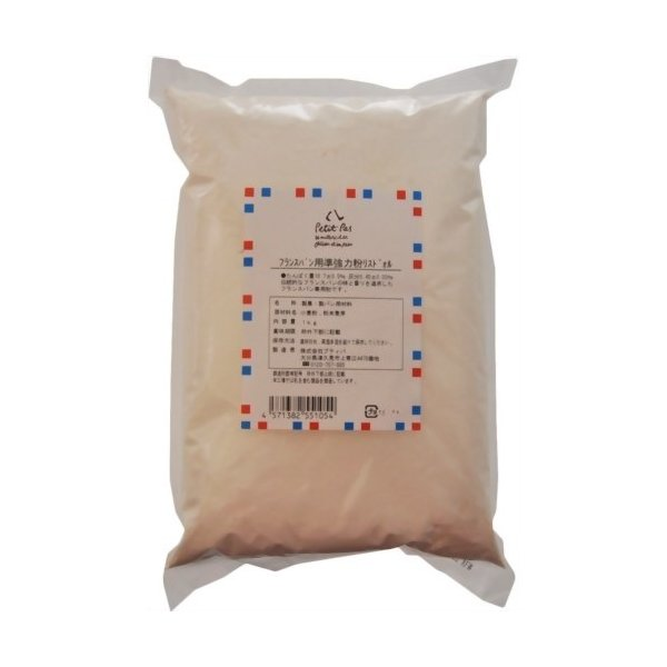 プティパ フランスパン用 準強力粉 リスドォル ( 1kg )/ プティパ