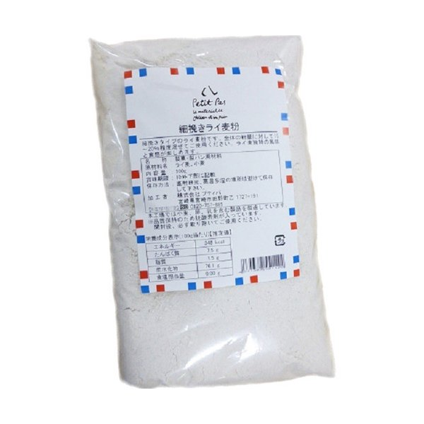 プティパ 細挽きライ麦粉 ( 500g )/ プティパ