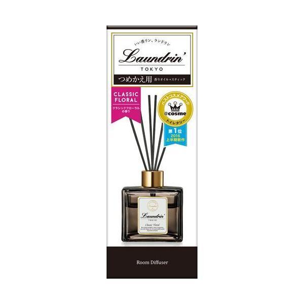RoomClip商品情報 - ランドリン リードディフューザー クラシックフローラルの香り つめかえ用 ( 80mL )/ ランドリン